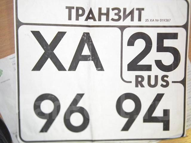 ��� ���� 2011 � ���������� ����