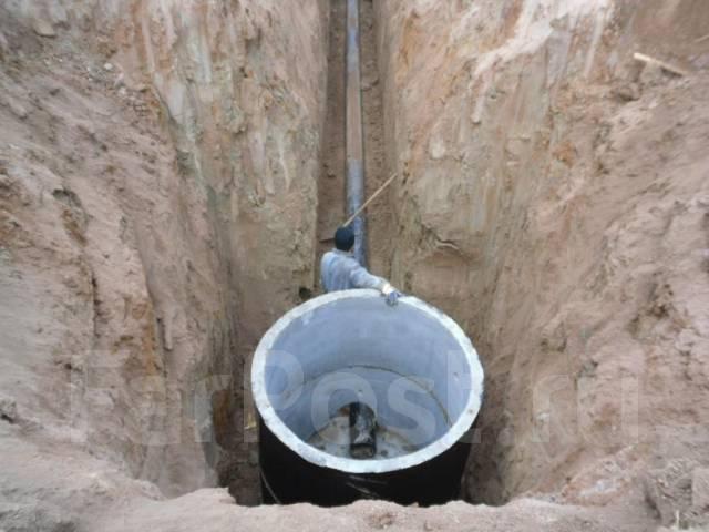 Оказываем следующие виды услуг: - прокладка и ремонт водопроводных и канализационных сетей - установка локальных...