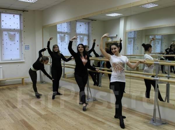 Body ballet хореография для взрослых во