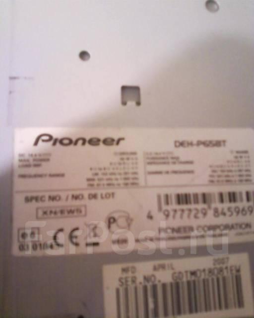 Pioneer DEH - P65BT.