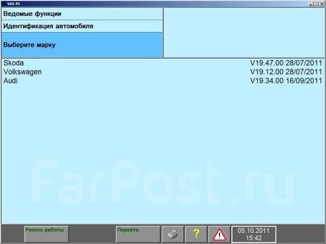 VAS 5054a (bluetooth) v.19 RUS