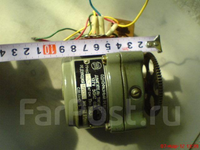 двигатель РД-09 Сделано в