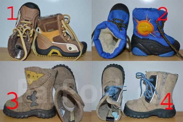 Распродажа обуви детская и взрослая Скидки до 8 %