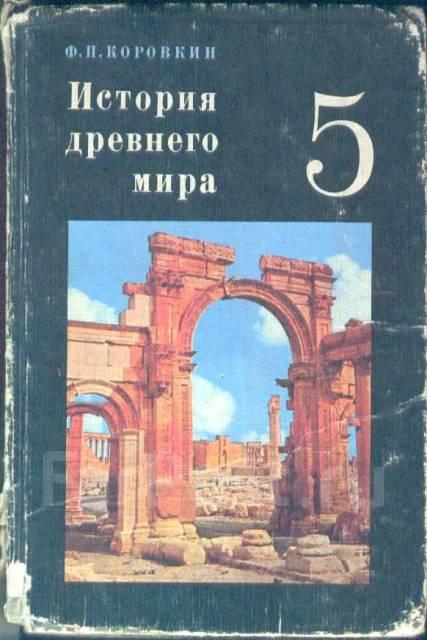 Продаю Советские Учебники