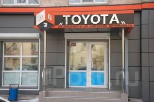 ������������ �� Toyota