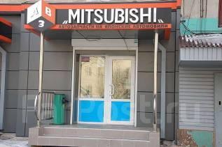������������ �� Mitsubishi