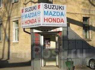 ������������ �� Mazda