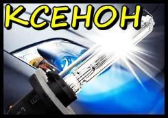 Мож кто знает, где в городе Cobra есть? xenotex.  Сообщение от Hummer.  Адрес: Новосибирск.  Сообщений.