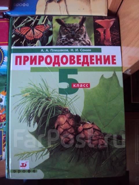 Читать книги татьяна корсакова смертельное танго читать онлайн