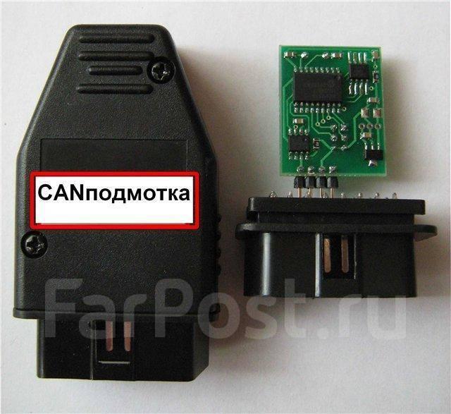 Новосибирск).  Подмотка электронного спидометра.