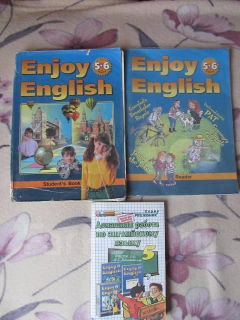 Биболетова английском трубаева по синий 5-6 учебник добрынина решебник