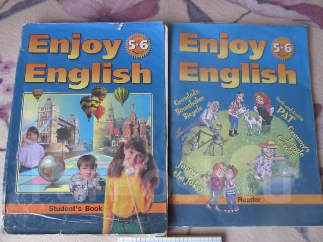 Решебник по Английскому языку 9 Класс Учебник Кузовлев 2012