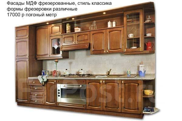 кухни от производителя фото