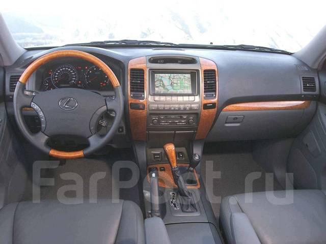 Навигация Lexus PX