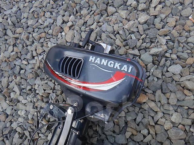Hangkai. 3,00 �.�., 2� �������, ������, ���� S (381 ��), ���: 2015 ���