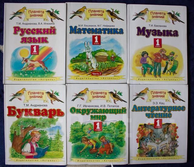 Книги и буду век ему верна полякова читать онлайн