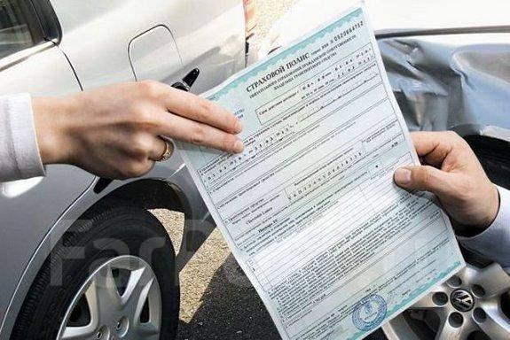 Лицензирование страховых брокеров