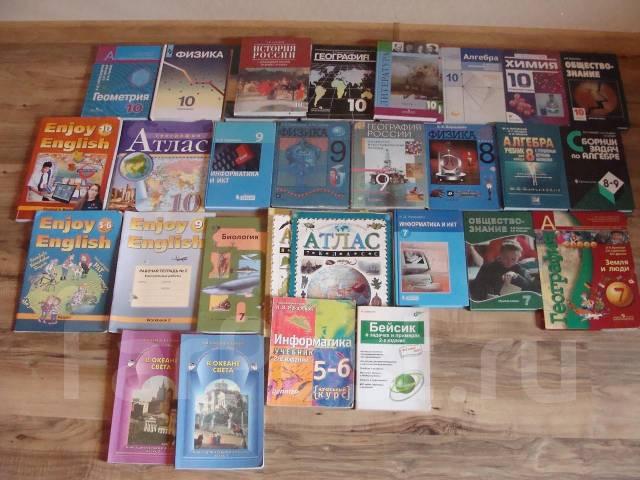 Учебники с 5 10 класс владивосток