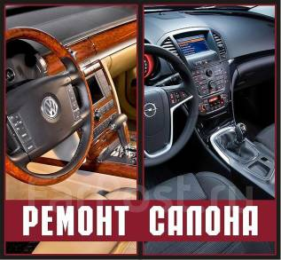 ������ ������� �/� ������-��������, ����, �������� , Airbag, ��� � �.