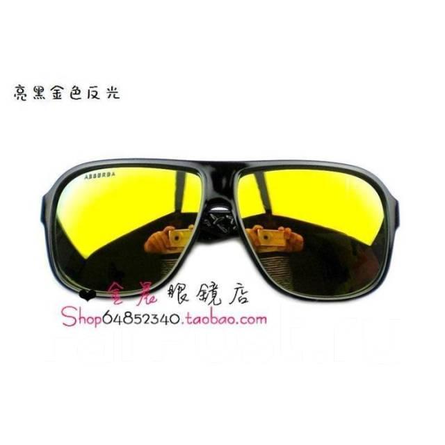 Солнцезащитные очки с дымчатыми стеклами
