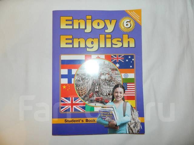 учебник английский 6 класс карпюк