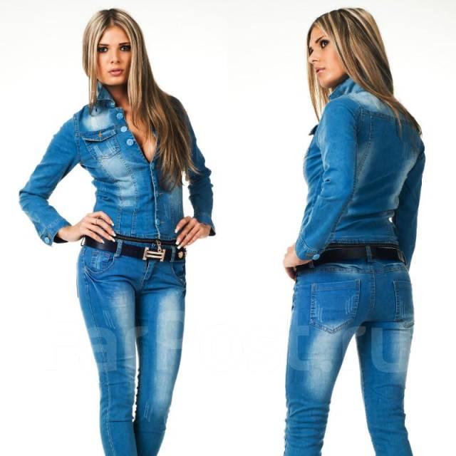 Джинсовые костюмы женские доставка