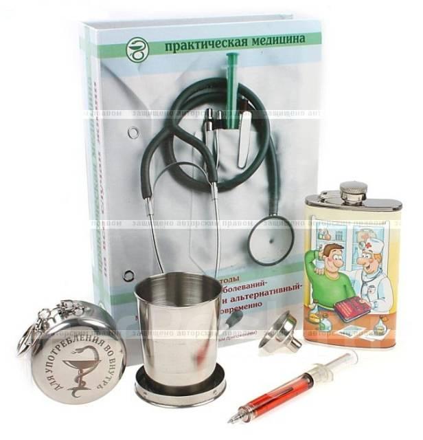 Подарок на день медсестры