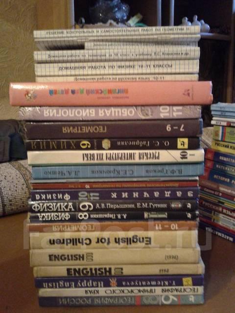 сборник вопросов и задач по физике 10-11 класс степанова степанов 2005 гдз