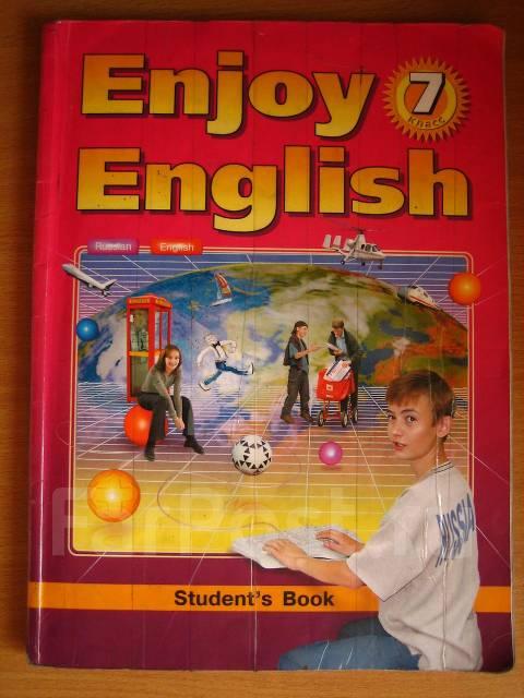 Enjoy english учебник 7