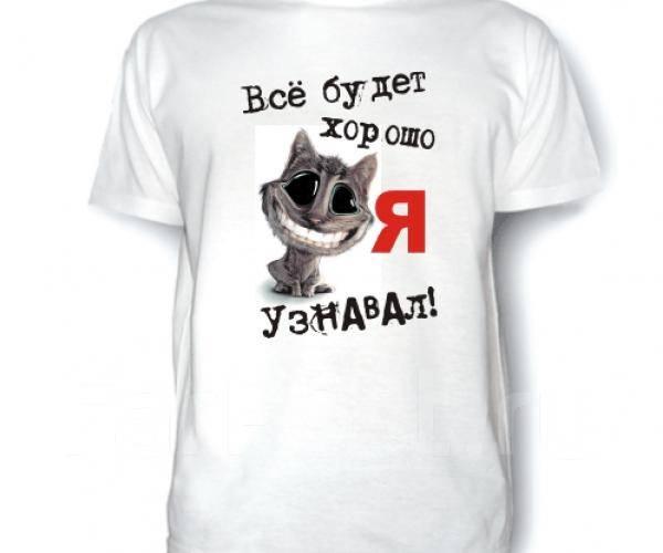 http://static.baza.farpost.ru/v/1349076100311_bulletin