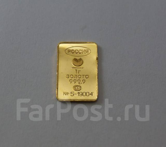 сколько стоит килограмм золота в россии сбербанк отдых