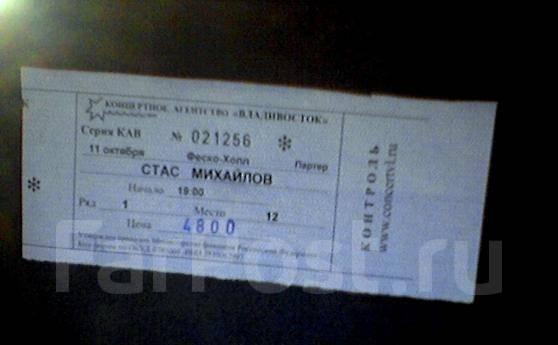 Заказать такси в усть каменогорске