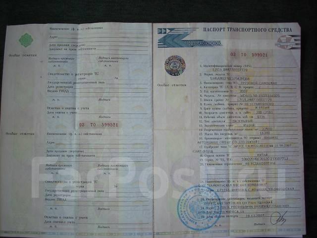 Доска объявлений для молодых мам москва