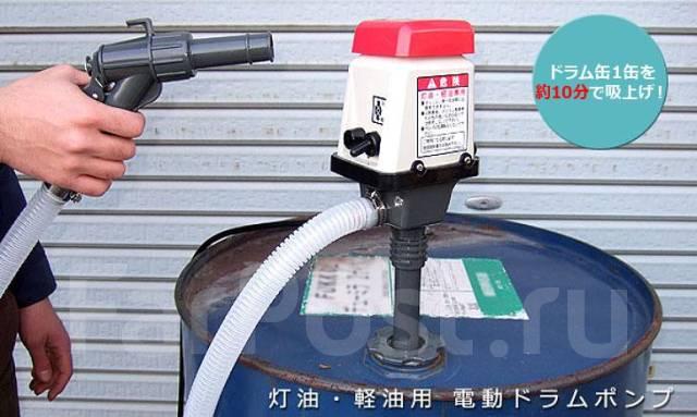 16 ноября 2012.  Электрический насос для перекачивания любых видов жидкостей из 200-литровых бочек.