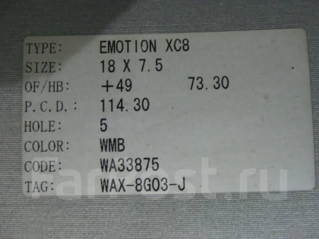 Work Emotion. 7.5x18, 5x114.30, ET43, ЦО 73,1мм.
