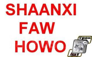 Shaanxi, faw, howo(хово, фав, шанкси) запчасти для китайских грузовиков.