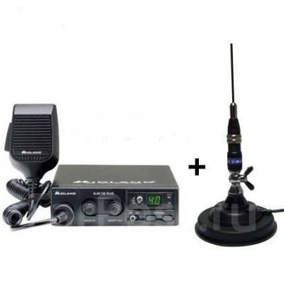 Alan 1 Plus автомобильная CB-радиостанция // Цена