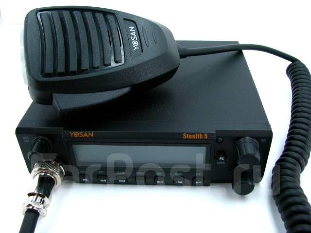 Магазин раций  автомобильная радиостанция Yosan Stealth5
