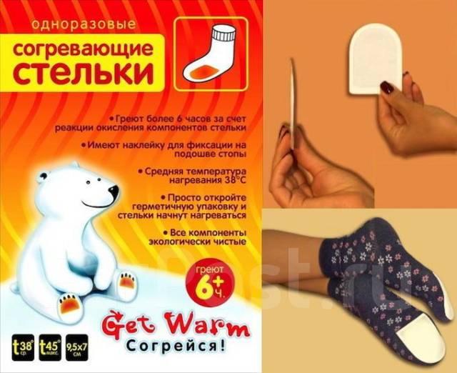 Согревающие стельки 5 шт - Одежда, обувь и аксессуары во Владивостоке