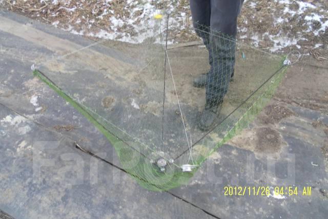 Хапуга для рыбалки