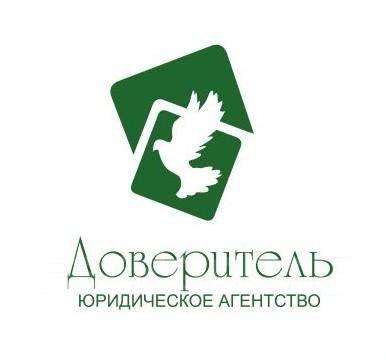 Регистрация ООО, ИП, ЗАО, их юридическое и бухгалтерское сопровождение