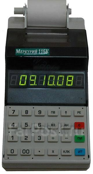 меркурий 115 к краткая инструкция кассира