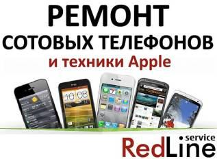 ������ ������� ��������� � ������� Apple - �� ������.