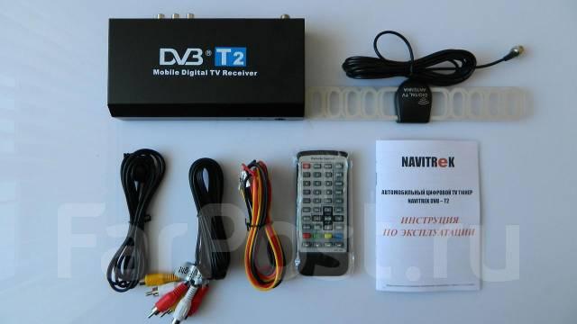 Цифровой TV - тюнер Navitrek