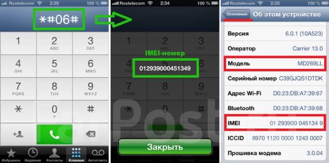Ваш айфон БУДЕТ официально разлочен и работать с любой симкой! Для разлочк
