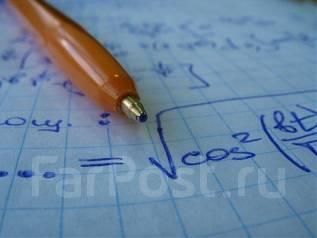 Математика, теорвер, физика, сопромат, термех, электротехн, теплотех, информ