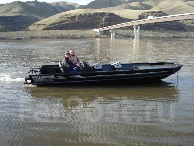 Водомет на лодку  видео