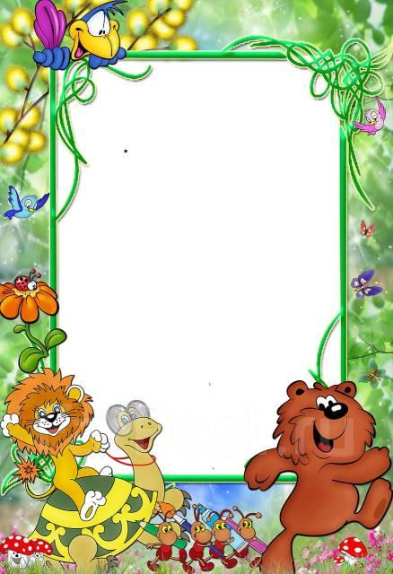 Рамки для картинок в детском саду своими руками