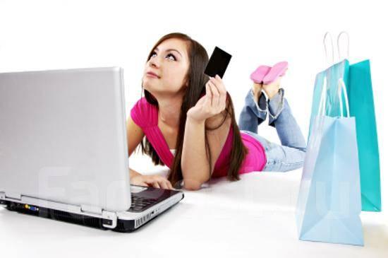 Работа в интернете сетевой маркетинг
