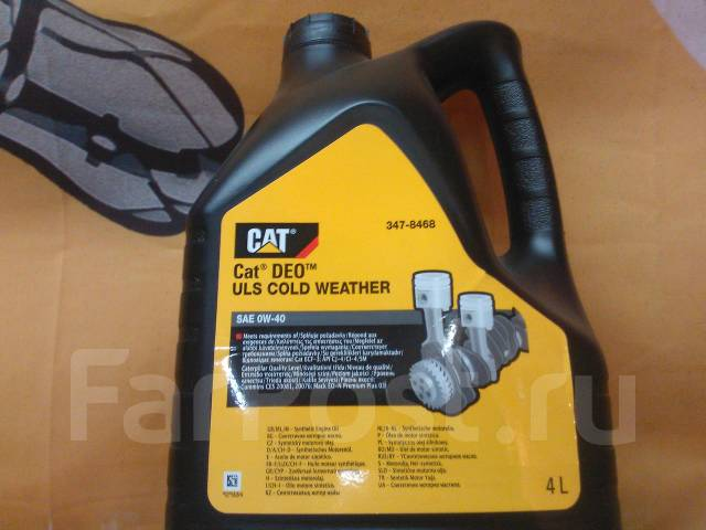 Cat deo uls cold weather 0w 40 made in usa for What motor oil is best for cold weather